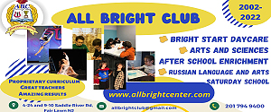 All Bright Summer Camps - Summer Programms for Russian Kids