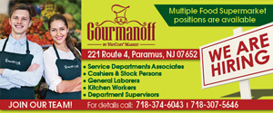 NetCost Market in NJ Bergan County - Gourmanoff by NetCost Market - Paramus, NJ - NetCost Market Russian / European specialty supermarket.  NetCost Market Huge selection of food from all around the world!