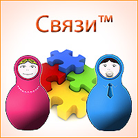 Russian Parents Business Connections
